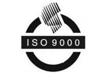 ISO9000认证原则